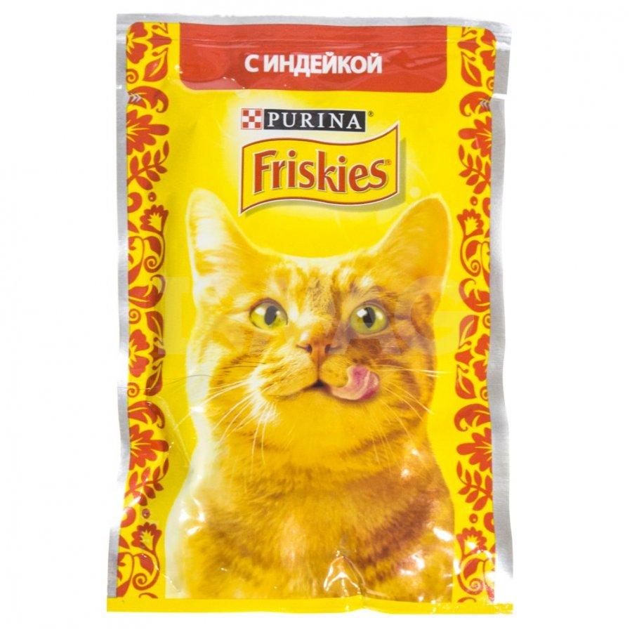 Корма Проплан для кошек: виды и состав кормов