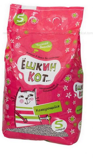 Купить корм Роял Канин для собак и кошек в Минске